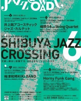 ジャズ@大和田「シブヤ・ジャズ・クロッシング6」R3.4.27のサムネイル